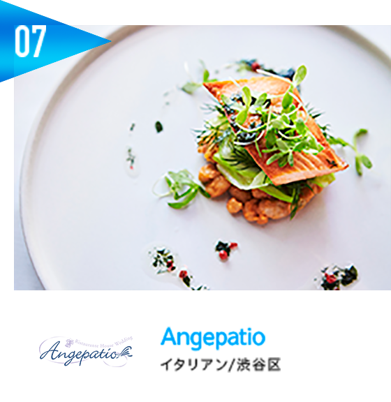 Angepatio