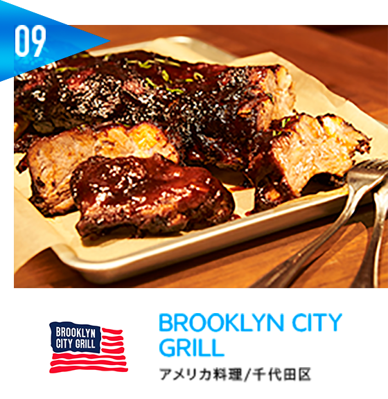 BROOKLYN CITY GRILL