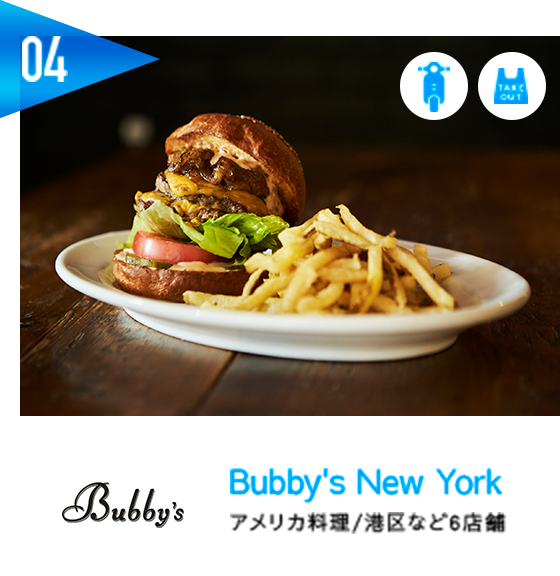 Bubby's New York