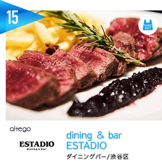 dining & bar ESTADIO